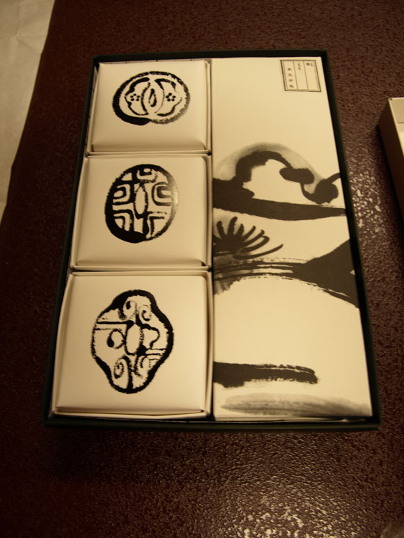 ijichi_kyoto1.jpgのサムネール画像のサムネール画像のサムネール画像のサムネール画像