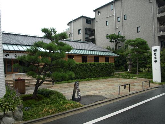 ijichi_kyoto2.jpgのサムネール画像のサムネール画像のサムネール画像のサムネール画像